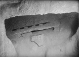 Eastern Cemetery: Site: Giza; View: G 7759