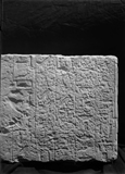 Object(s) photograph: Site: Giza; view: G 2382, G 2384