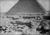 Western Cemetery: Site: Giza; View: G 4510, G 4610, G 4413, G 4519, G 4513, G 4611