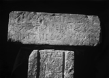 Object(s) photograph: Site: Giza; view: G 2320 = G 5280, G 2330 = G 5380