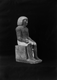 Object(s) photograph: Site: Giza; view: G 2036