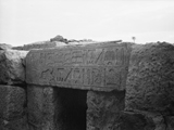 Western Cemetery: Site: Giza; View: G 1026
