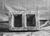 Object(s) photograph: Site: Giza; view: G 1037-Addition