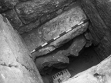 Western Cemetery: Site: Giza; View: G 6043