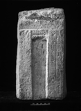 Object(s) photograph: Site: Giza; view: G 7691