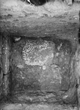 Western Cemetery: Site: Giza; View: G 1034
