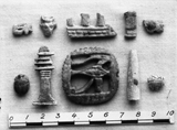 Object(s) photograph: Site: Giza; view: G 7760