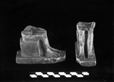 Object(s) photograph: Site: Giza; view: G 7838