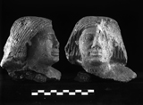 Object(s) photograph: Site: Giza; view: G 5237