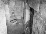 Western Cemetery: Site: Giza; View: G 2036