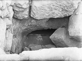Western Cemetery: Site: Giza; View: G 2340 = G 5480
