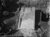 Western Cemetery: Site: Giza; View: G 2362