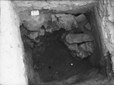 Western Cemetery: Site: Giza; View: G 2145