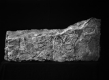 Object(s) photograph: Site: Giza; view: G 5330