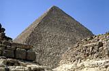 Khufu Pyramid Complex: Site: Giza; View: Khufu Pyramid, G I-b, G I-c