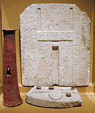 Object(s) photograph: Site: Giza; view: G 7211, G 2156, G 1407, G 7000 SE 62