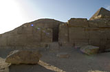 Eastern Cemetery: Site: Giza; View: G 7550