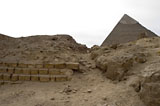 Western Cemetery: Site: Giza; View: G 5032, G 5130