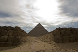 Western Cemetery: Site: Giza; View: G 4550, G 4450