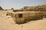 Western Cemetery: Site: Giza; View: G 6044