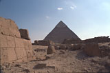 Western Cemetery: Site: Giza; View: G 2100-I, G 2020