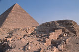 Western Cemetery: Site: Giza; View: G 2131, G 2132, G 2133, G 2134, G 2150
