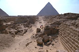 Western Cemetery: Site: Giza; View: G 2210, 2130