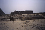 Western Cemetery: Site: Giza; View: G 6040