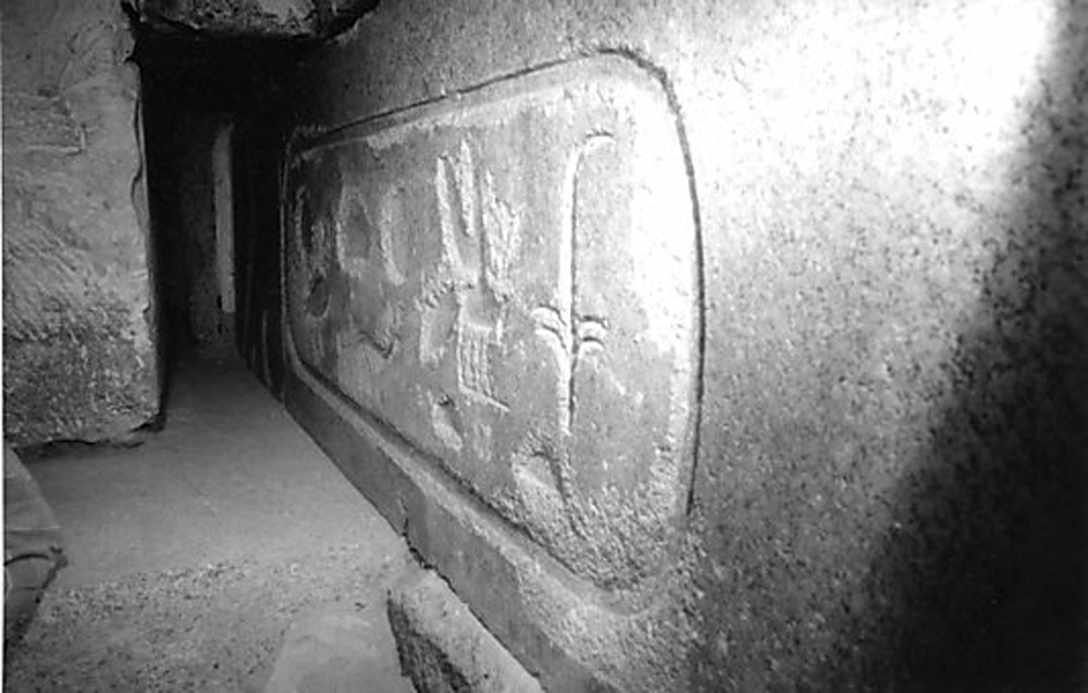 Object(s) photograph: Site: Giza; View: Khafre Pyramid Temple