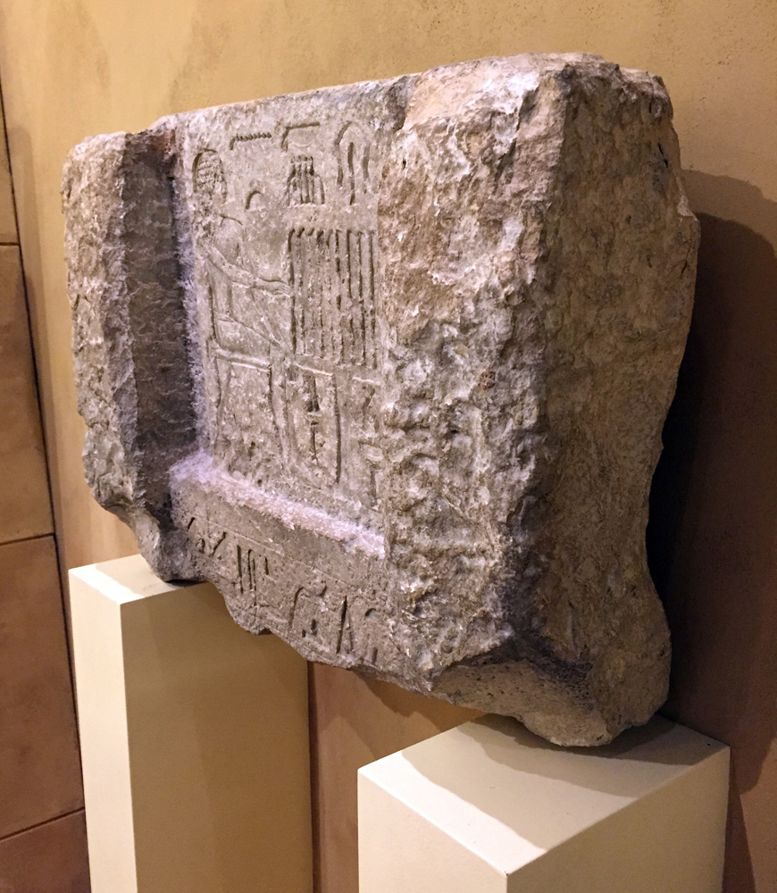 Object(s) photograph: Site: Giza; View: G 4990 = G 2180