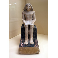 Object(s) photograph: Site: Giza; View: G 2475