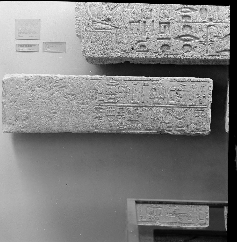 Object(s) photograph: Site: Giza; view: Meruka