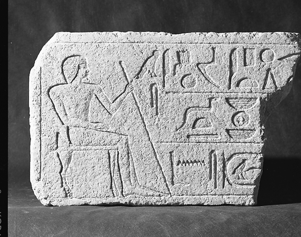 Object(s) photograph: Site: Giza; view: G 5170