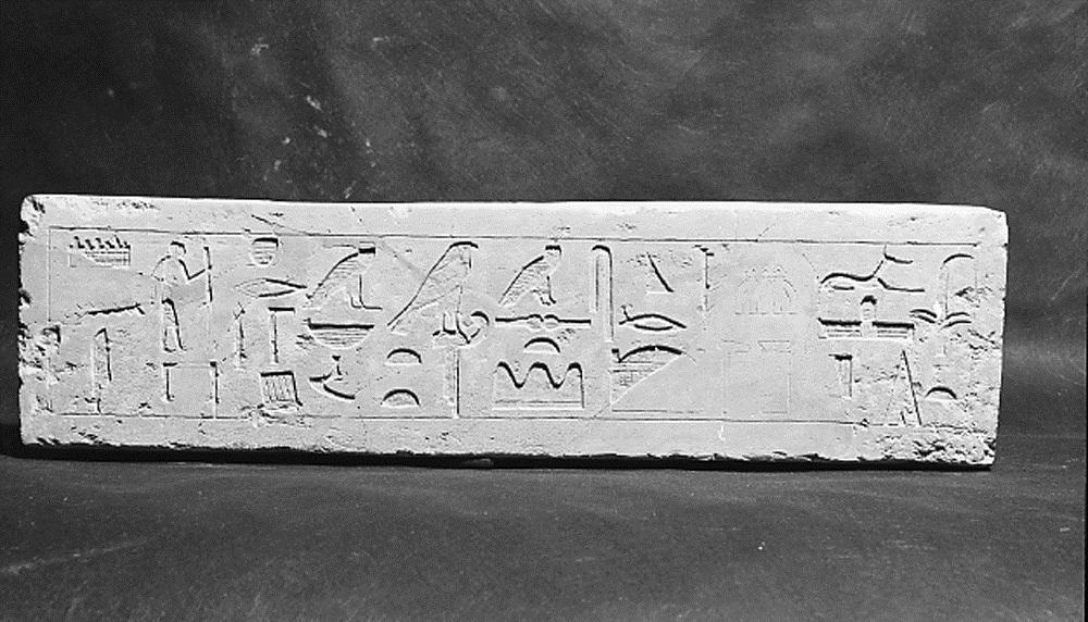 Object(s) photograph: Site: Giza; view: Meni [I]