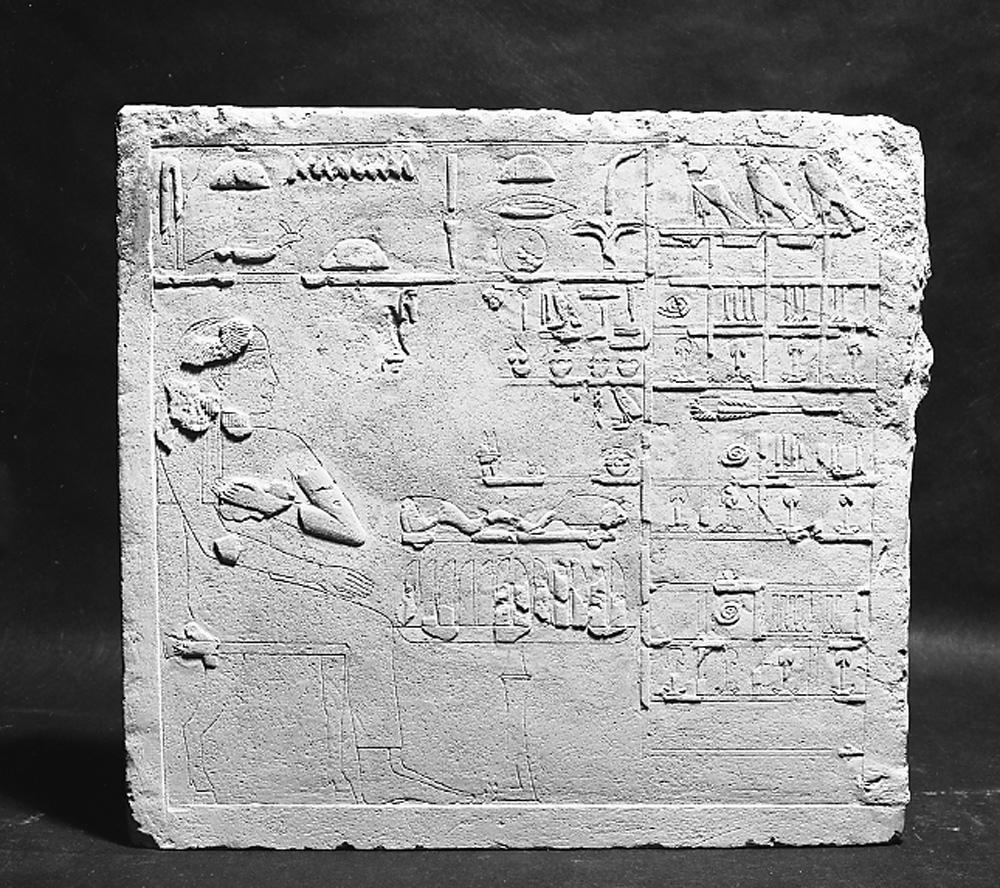 Object(s) photograph: Site: Giza; view: Seneb