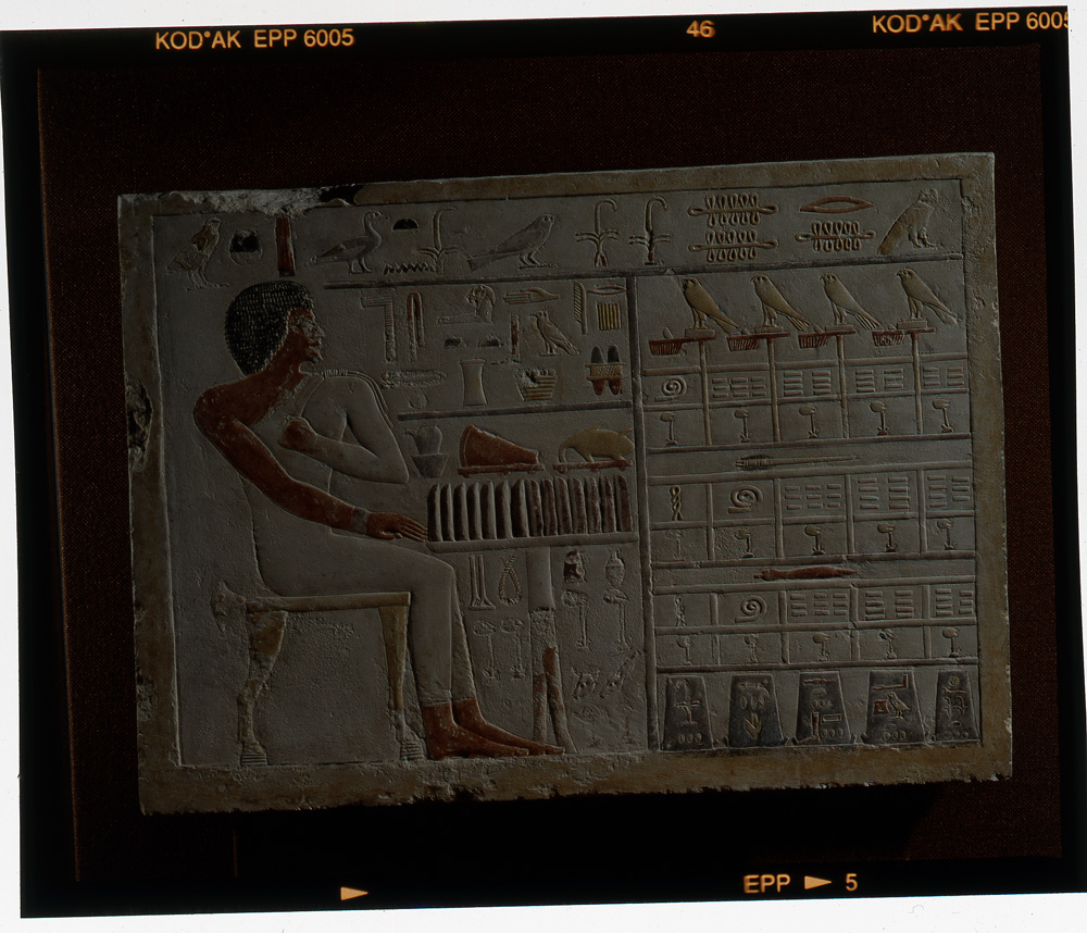 Object(s) photograph: Site: Giza; view: G 4150