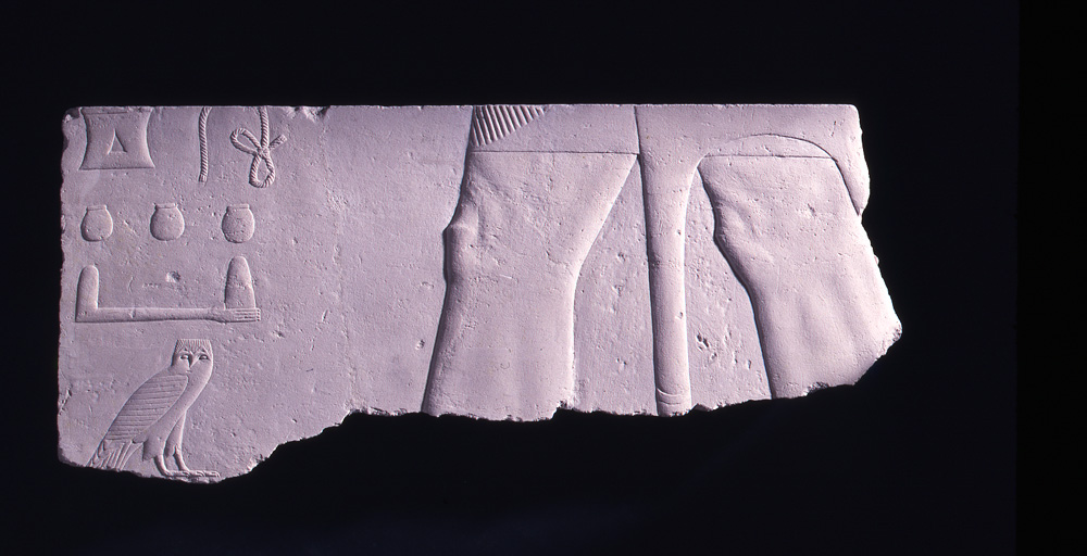 Object(s) photograph: Site: Giza; view: G 4260