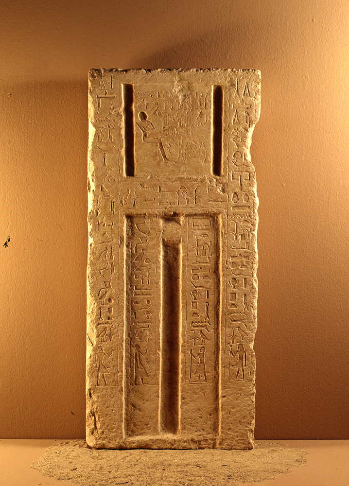 Object(s) photograph: Site: Giza; view: S 700