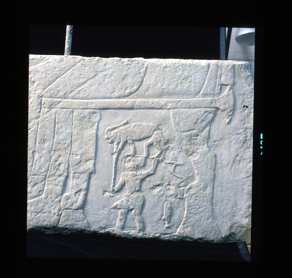 Object(s) photograph: Site: Giza; view: G 5550