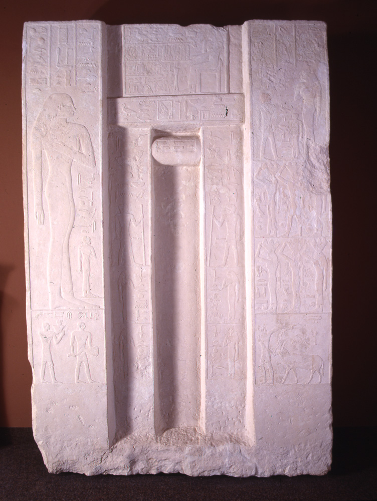 Object(s) photograph: Site: Giza; view: G 4840