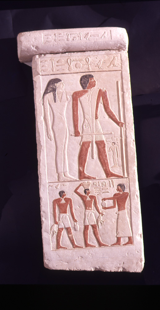 Object(s) photograph: Site: Giza; view: Ankh