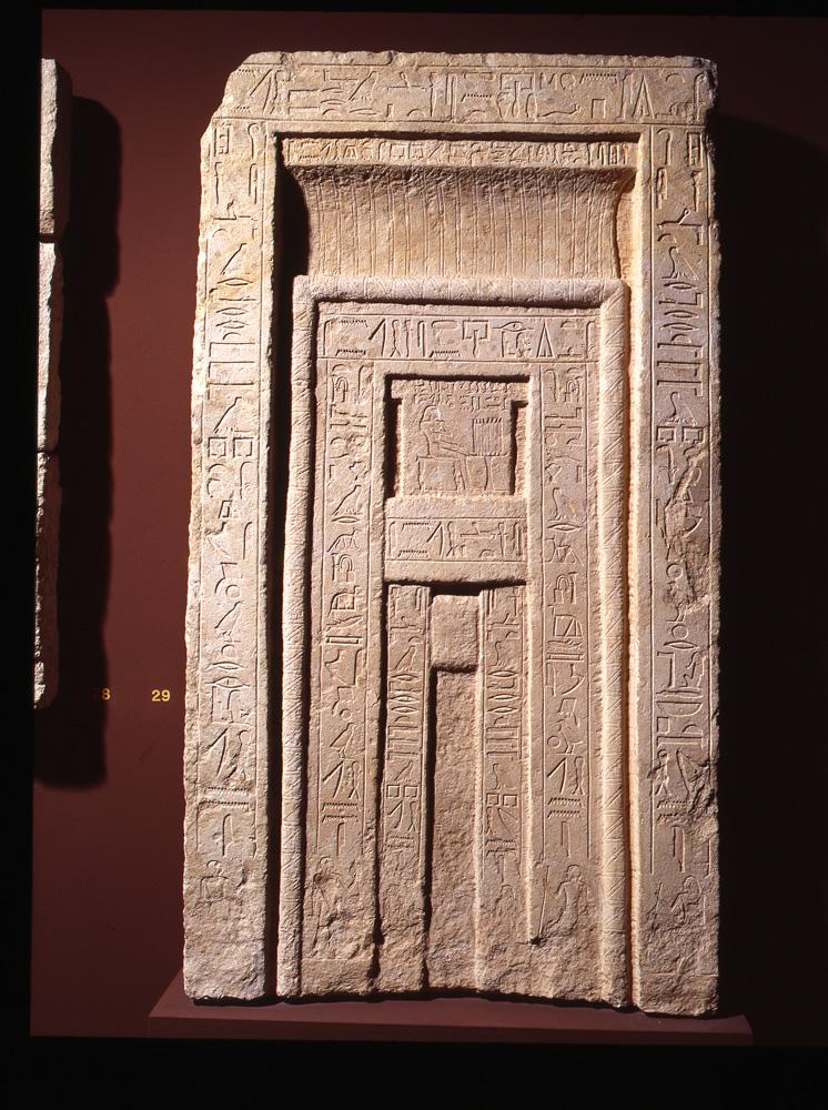 Object(s) photograph: Site: Giza; view: Heneni