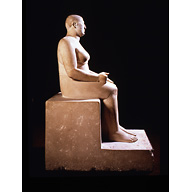 Object(s) photograph: Site: Giza; view: G 4000