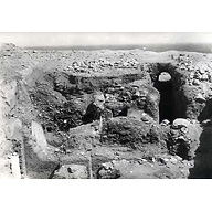 Western Cemetery: Site: Giza; View: G 4630