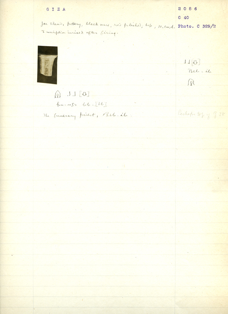 Notes: G 3086: Pottery jar stand of Bebib