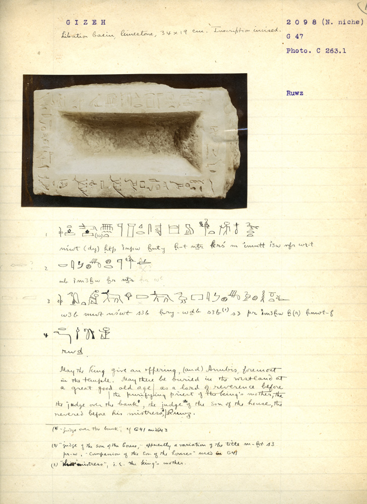 Notes: G 3098: Limestone offering basin of Rudj