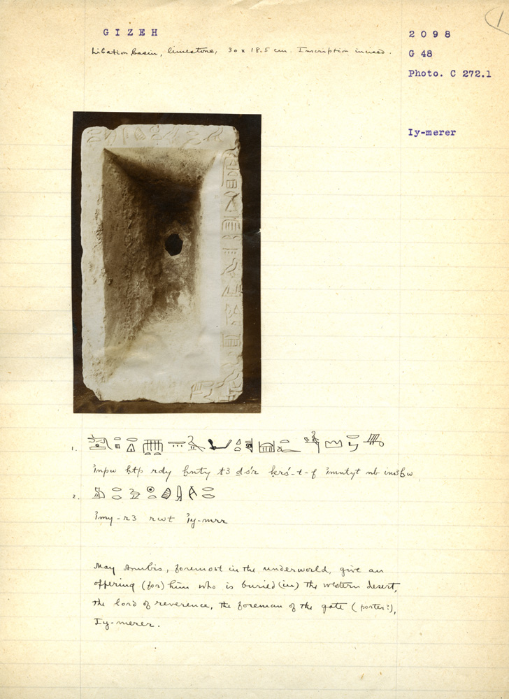 Notes: G 3098: Limestone offering basin of Iymery