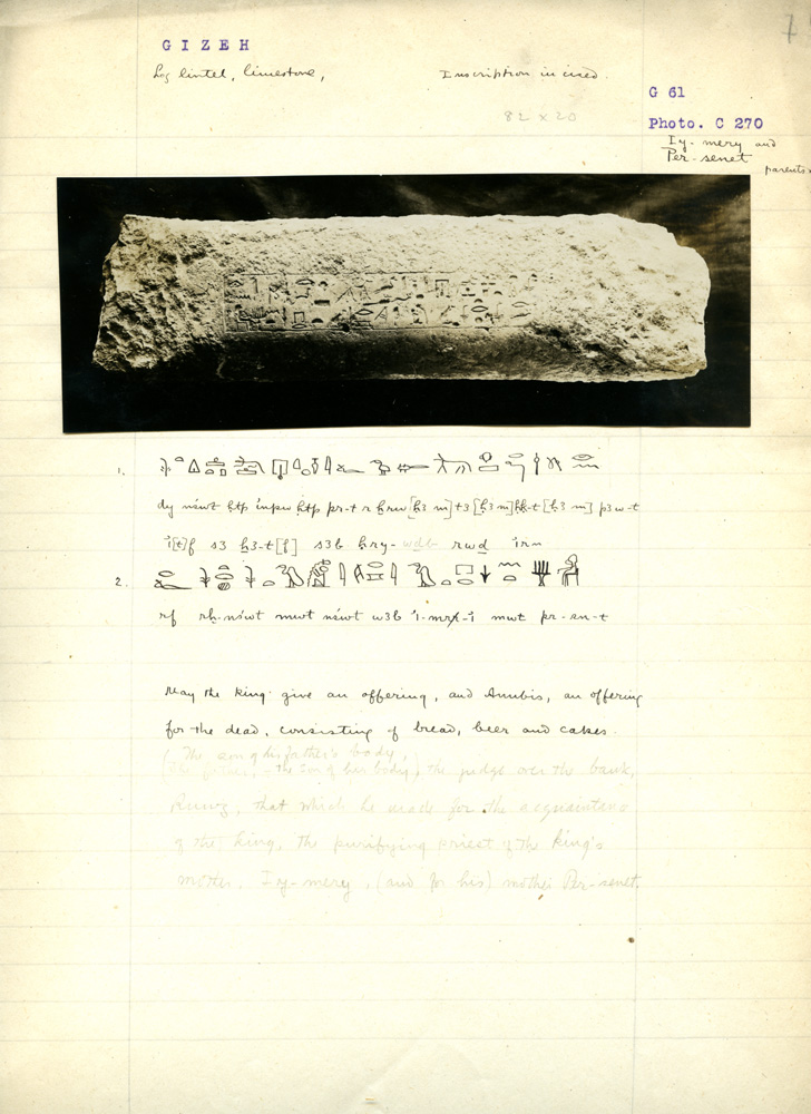 Notes: G 3098: Drum lintel of Iymery, Persenet, and Rudj