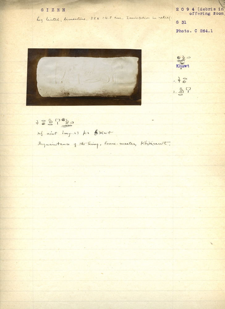 Notes: G 3094: Drum lintel of Khetu