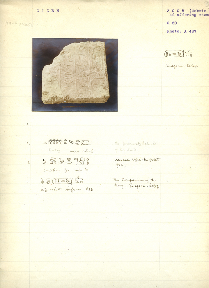 Notes: G 3008: Fragment of door jamb on Sneferuhetep
